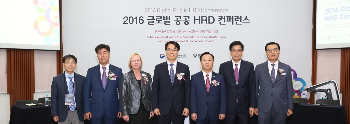 The National Human Resources Development Institute (NHI) hosted the 2016 Global Public HRD Conference titled