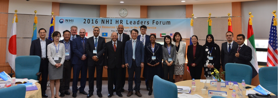 The National Human Resources Development Institute (NHI) hosted the 2016 HR Leaders' Forum.