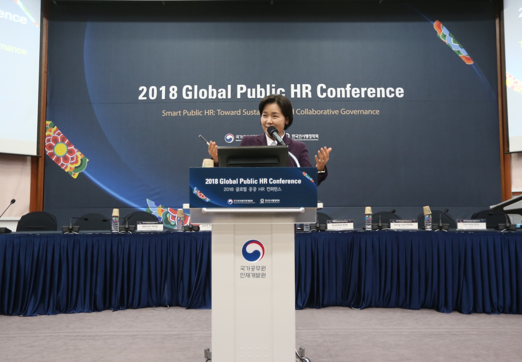NHI President, Hyangja Yang, delivers a opening speech at the 2018 Global Public HR Conference.About 250 professionals, scholars. practitioners from 55 countries attended the conference.